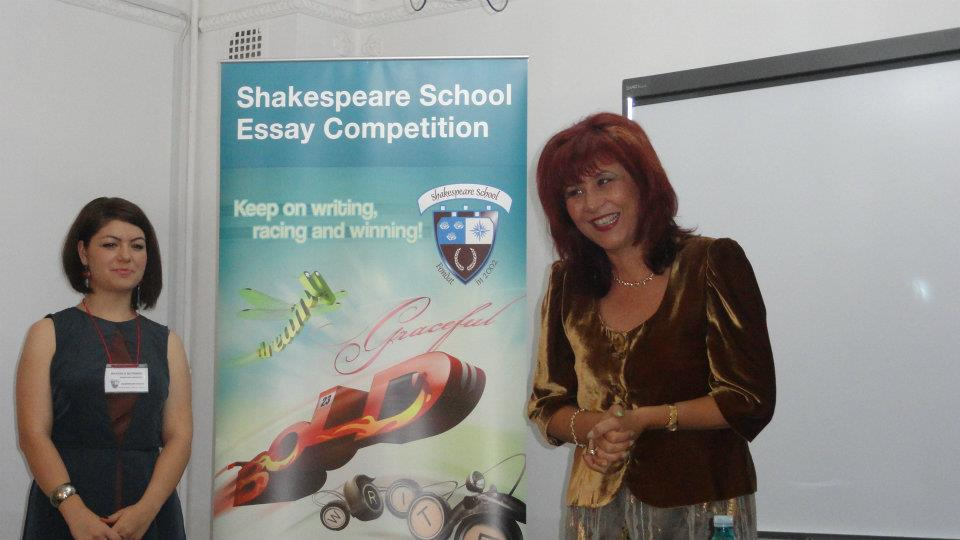 shakespeare essay competition 2012