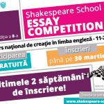2016 Essay Competition: mai ai 2 saptamani sa accepti provocarea