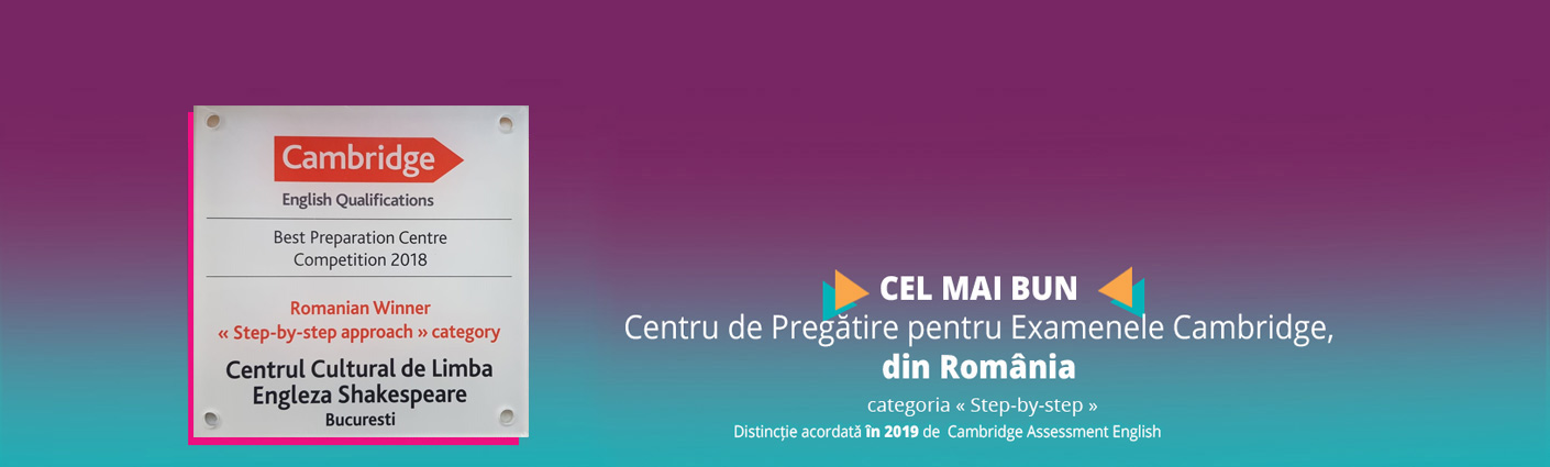 Premiu Cambridge 2019